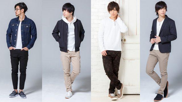 【30代必見】マネキン買いができるメンズファッション通販おすすめ4選!