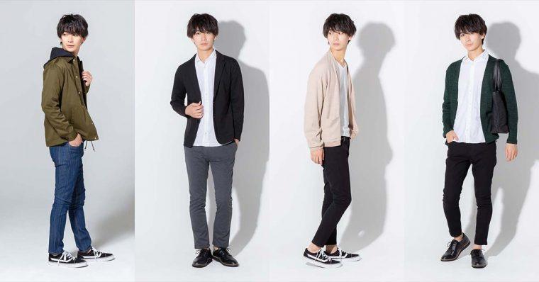 20代の社会人 男性におすすめのメンズファッション通販サイト3選!
