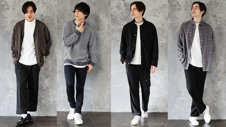 マネキン買いができる!30代が着れるおすすめのメンズファッション通販サイト4選!