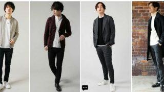 40代男性が手軽にオシャレになれるマネキン買いコーデが買える通販サイト!